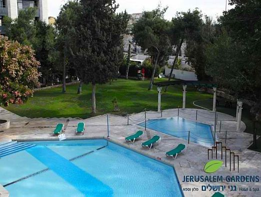 Jerusalems Garden hotel and spa GJ - 2