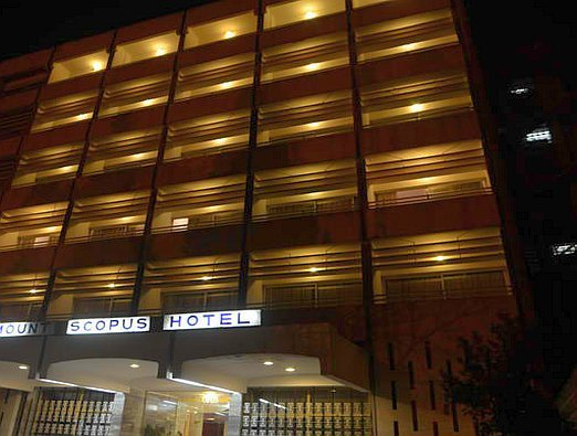Mount Scopus Hotel GJ - 17
