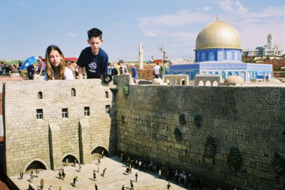 Jerusalem Attractions  - 8