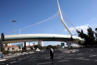 Bridge Of Strings Complete Information Gojerusalem