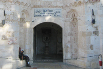 Jerusalem Attractions  - 100