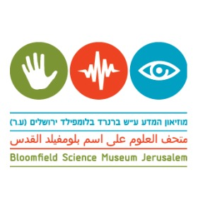 Science museum jerusslem logo