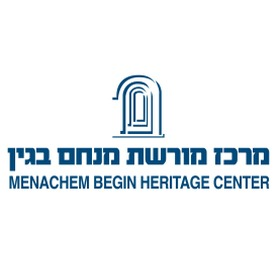 Begin center Jerusalem logo