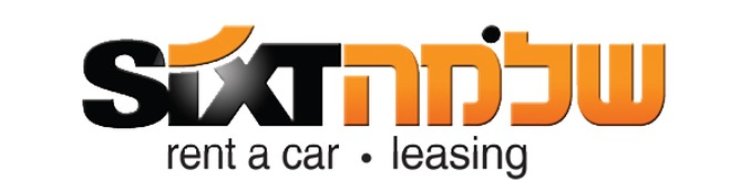 Shlomo Sixt Car Rental