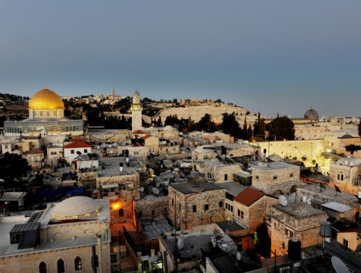 Jerusalem, Masada and Dead Sea Tour - 2