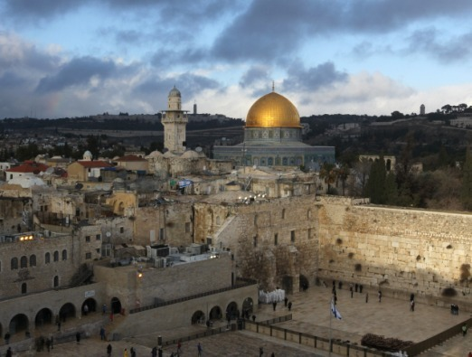 ancient landmarks in Jerusalem - 1