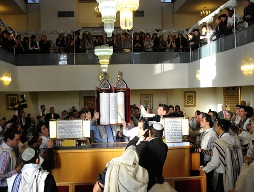 Bar Mitzvah in Jerusalem - 1