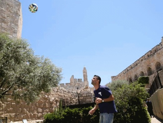 tower of david world cup - 1
