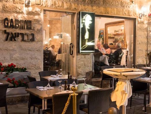 Restaurants Near Inbal Hotel Jerusalem