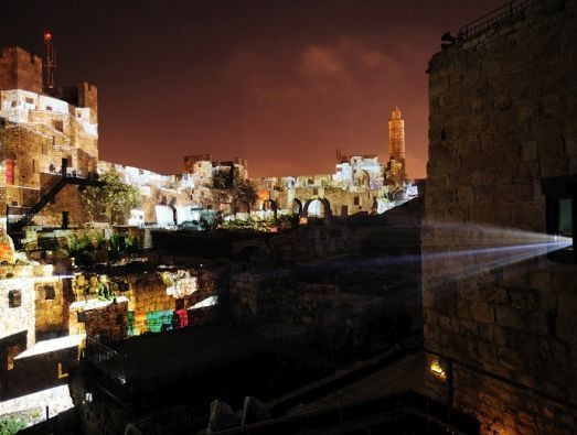 Jerusalem's top events for the week  - 2