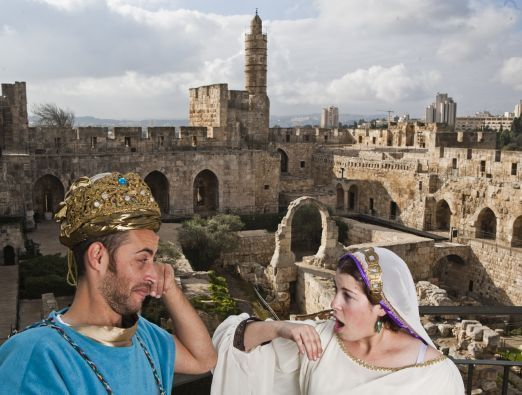 Jerusalem events 17.3 - 5