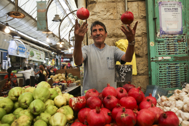 Machane Yehuda Market Food Tour - 5