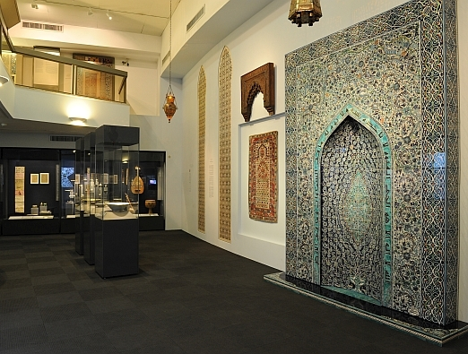 The Museum for Islamic Art - 1