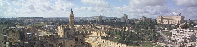 The Tower of David Museum - Srtip - 1