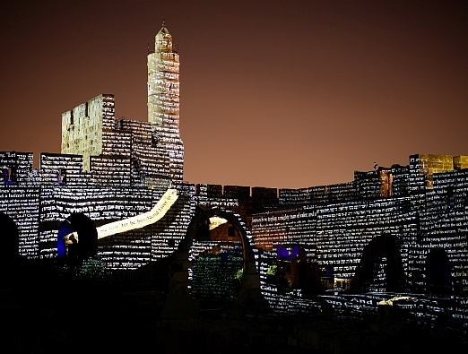Tower of David: Night Experiences - 3