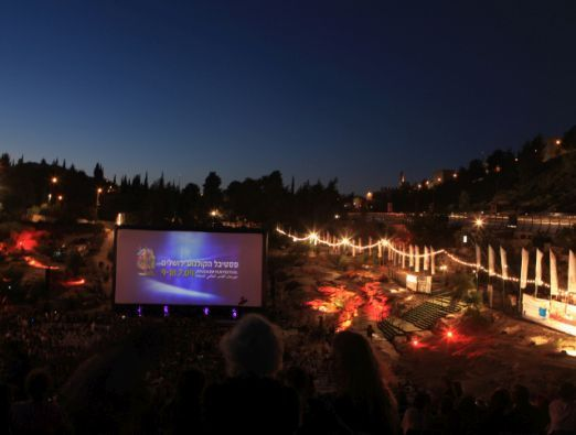 The Jerusalem Film Festival - 1