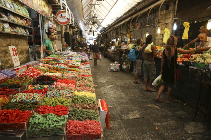 Machane Yehuda Market Food Tour - 3