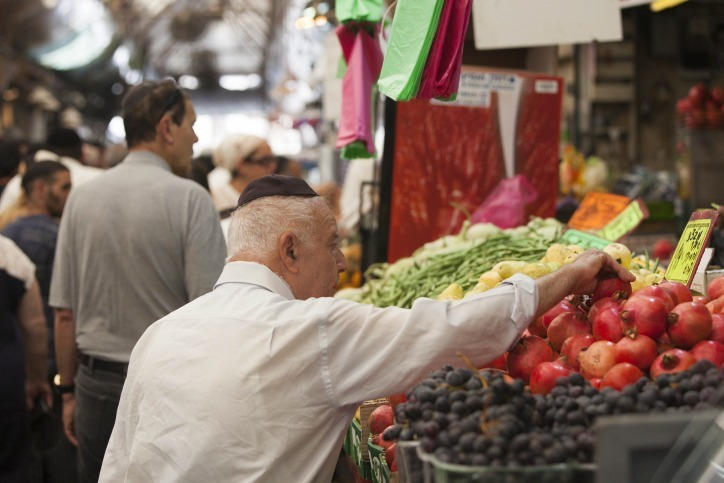 Machane Yehuda Market Food Tour - 4